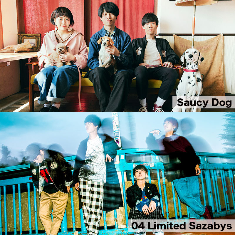 Saucy Dog Two-Man Live「One-Step Tour」<br /> GUEST:04 Limited Sazabys