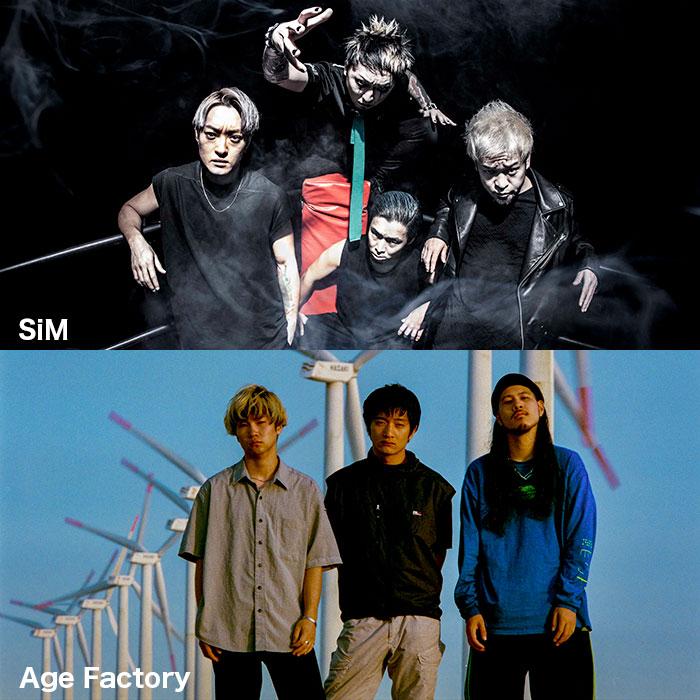 SiM  [THE EXPERiMENT TOUR 2019]<br /> 対バン:Age Factory<font color=