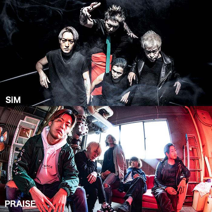 SiM  [THE EXPERiMENT TOUR 2019]<br /> 対バン:PRAISE<font color=