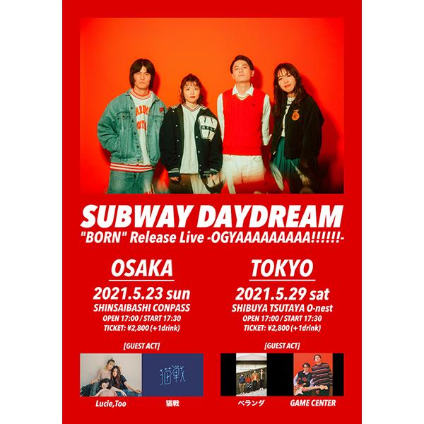 Subway Daydream