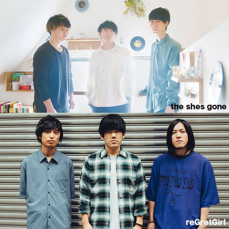 the shes gone ONE MORE TOUR 2020<br /> ゲスト:reGretGirl
